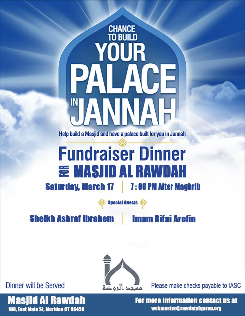 Masjid Al-Rawdah Fundraiser - Saturday March 17, 2018 at 7:00 PM