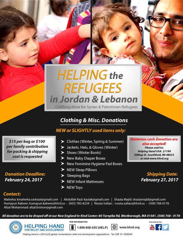 Helping The Refugees (Flyer)